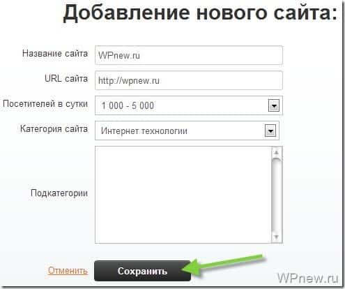 Сайт в Pay Hit