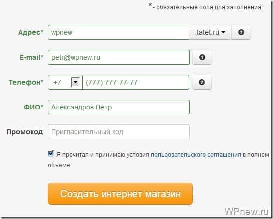 Tatet.net