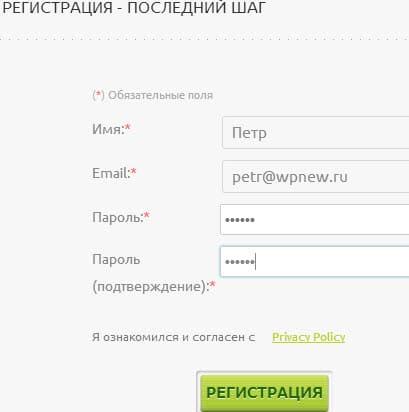 Регистрация B2B.FileCloud.me