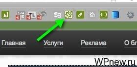 Теги сайта