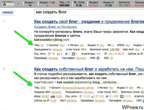Выдача поисковых систем с RDS bar