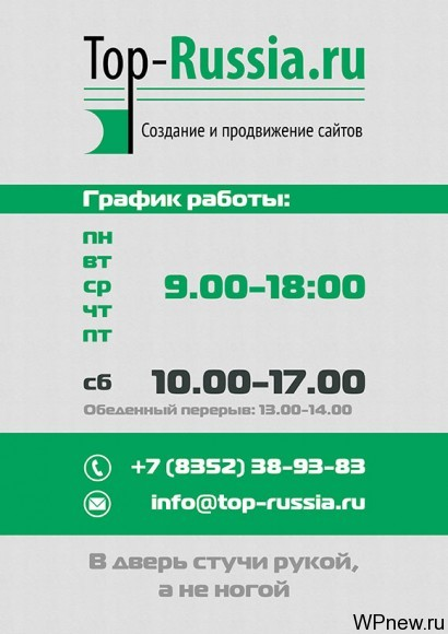 Top-Russia