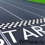 4 марта – старт марафона по продвижению сайтов от WPnew.ru