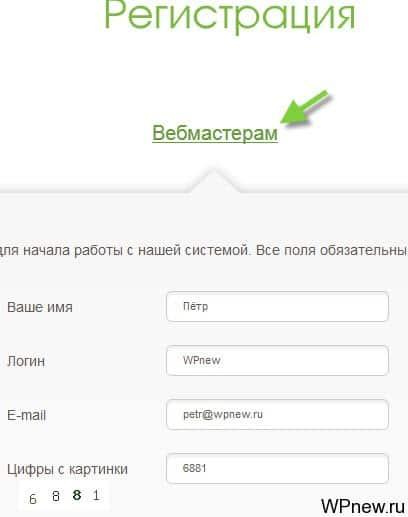 Advmaker.net