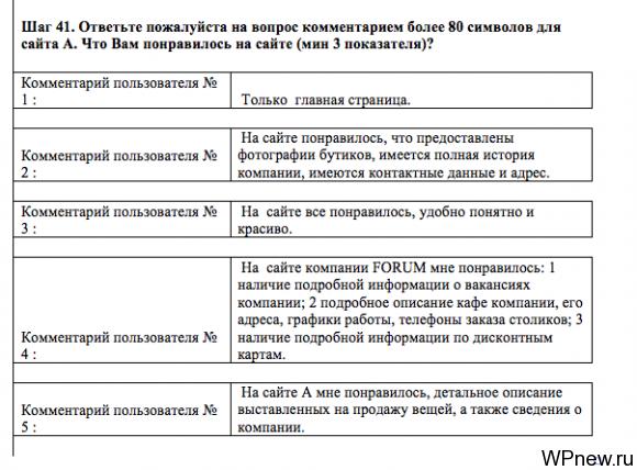 kamskaya-2