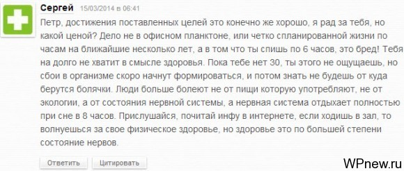 Комментарий Сергея
