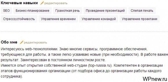 Мое резюме (Александров Петр)