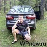 Путешествие по Европе на автомобиле: подготовка к поездке + Белоруссия