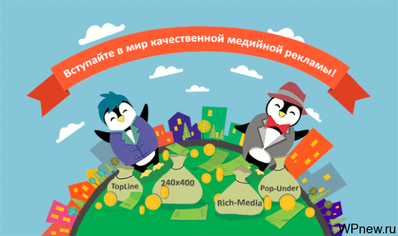 Сервис Pingmedia