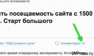 Кэш Яндекса