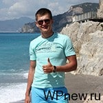 wpnew-petr-alex