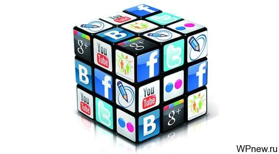 Sosyal ağlarda kazanç