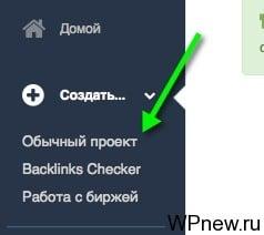 СhekTrust