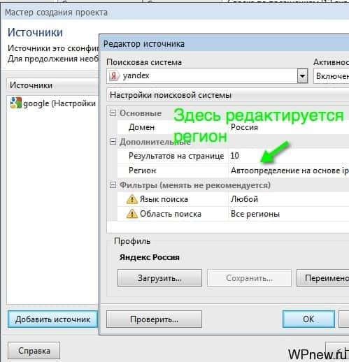 Свежие socks5 для брут Crossfire Приватные прокси IPv6 IPv4 Socks5 WinGate Me ВКонтакте