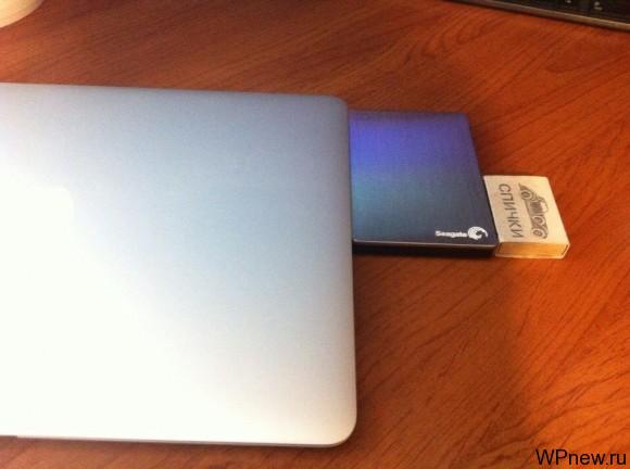 Толщина Macbook'а