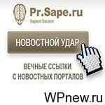 Урок 323 Покупка вечных ссылок в рассрочку с помощью PR.Sape.ru
