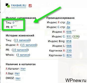 Программа и базы для прогона сайта