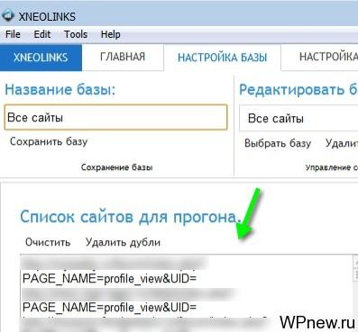 Сайты в базе Xneolinks