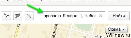 Вставить карту Яндекс на сайт