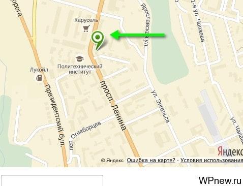 Вставка карты Яндекс на сайт