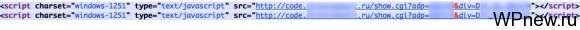 kod-tizerki