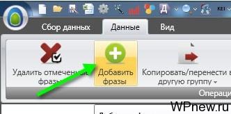 Проверить видимость сайта