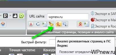 Проверка видимости сайта