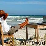 Урок 343 Дома, офис, кафе, море: где работать фрилансеру?