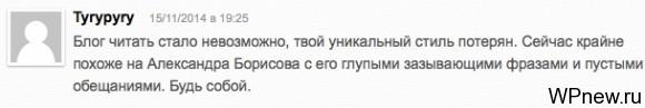 Комментарий №1