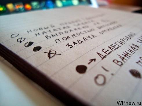 Как человеку выйти из депрессии с помощью планирования дел