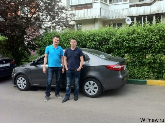 Петр (WPnew) и Kia Rio