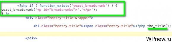 PHP код хлебных крошек