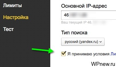 Yandex.ru XML