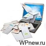 Урок 348 12 советов как не утонуть в почтовых письмах