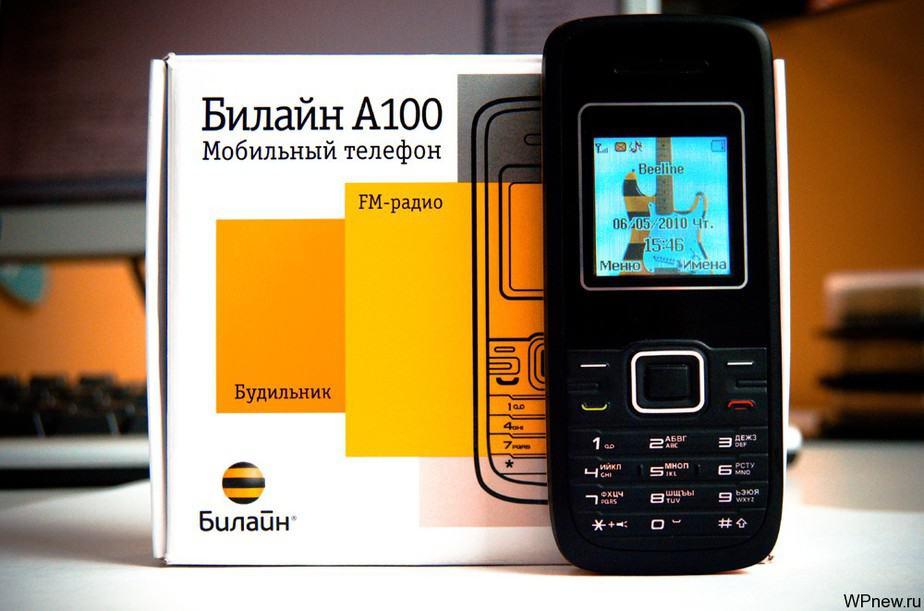 скачать картинки для телефона zte