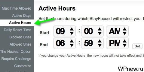 Active Hours