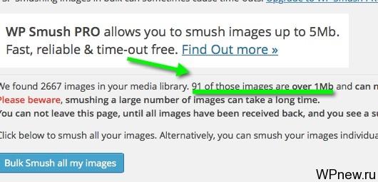 Оптимизация изображений для Web