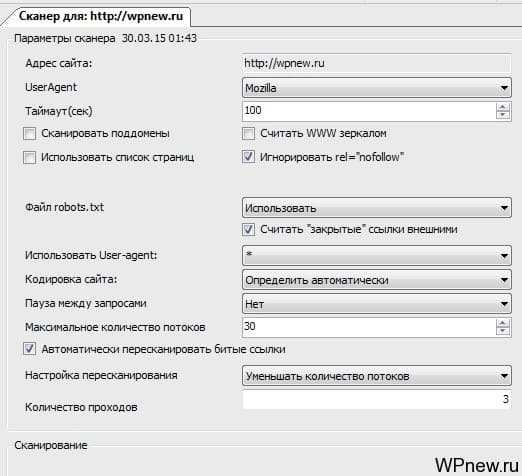 Page Weight Desktop скачать