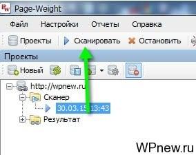 Программа Page Weight
