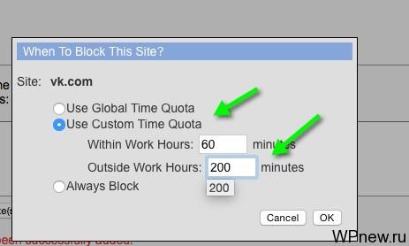 Время блокировки