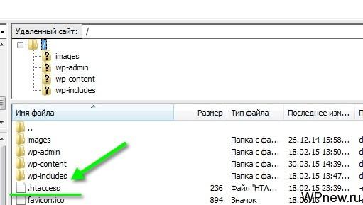 Где находиться файл htaccess