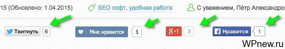 """Скрипт """"Социальный замок"""""""