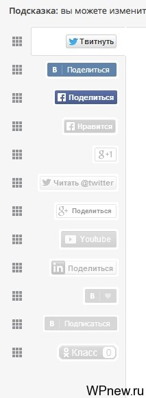 Социальные сети (замок)
