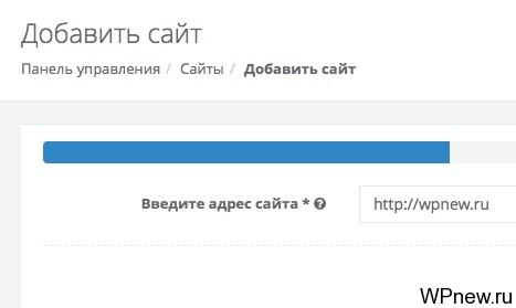 Адрес сайта MailGet