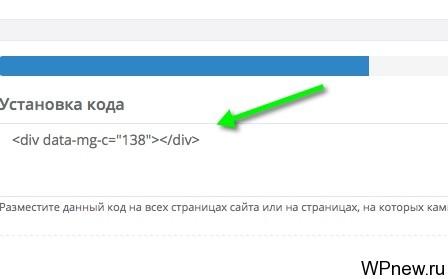 Код pop-up