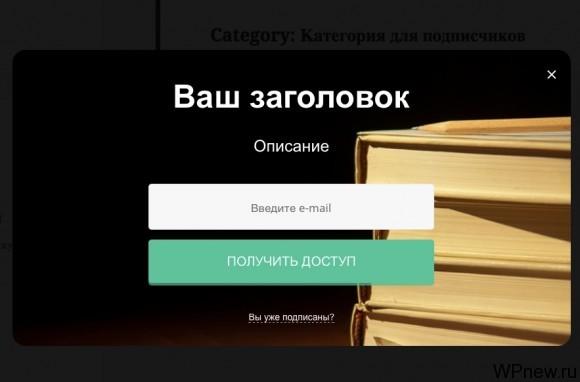 MailGet: закрыть раздел