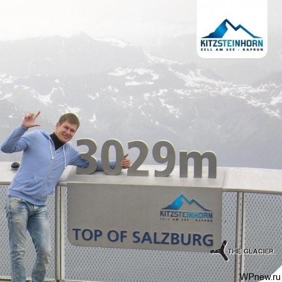 Высота 3029 метров