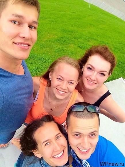 Веселая компания путешественников :)