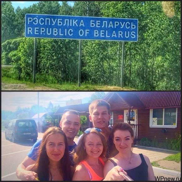 В республике Беларусь