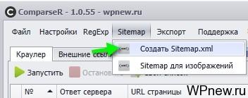 ComparseR sitemap